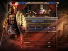 Sparta_2