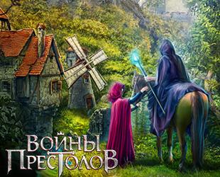 VoyniPrestolov