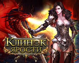 KlinokYarosti_go