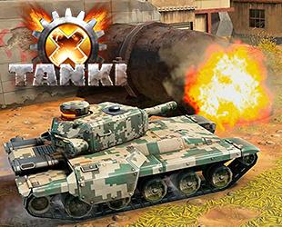 TankiX_go