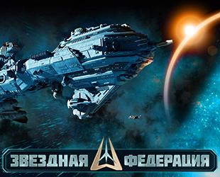 ZvezdnayaFederaciya_go